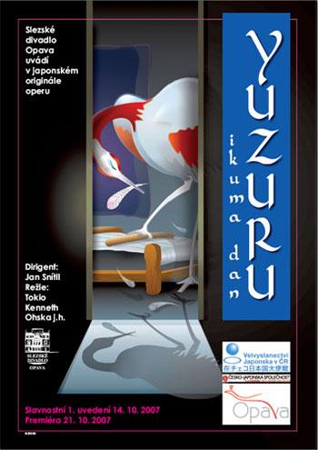 Ikuma Dan – Yuzuru - plakát